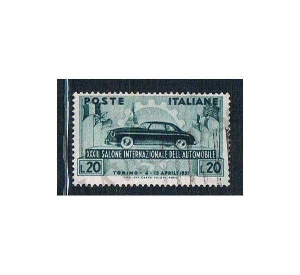 1951 - Salone Automobile Torino - US