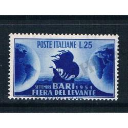 1951 - XV Fiera del Levante di Bari MNH/**