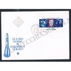 Cover Space 1971 Bulgaria FDC Kocmoc e Pobeg