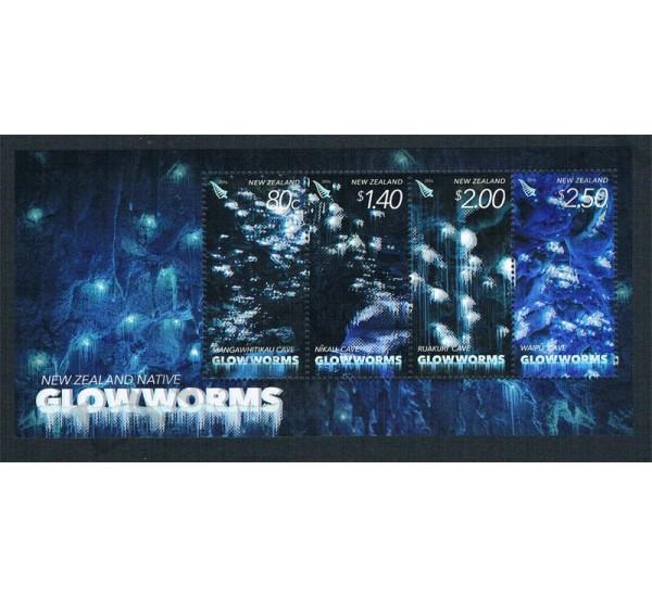 2016 New Zealand Native Glowworms foglietto MNH/**