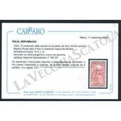 1952 Varietà Leonardo da Vinci Sas.190 CS- Cert. Carraro