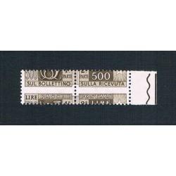 1955 Pacchi Postali Varietà Dentellatura spostata MNH/**