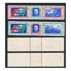 1933 Trittici I-CALO Crociera Nord Atlantica MH/*