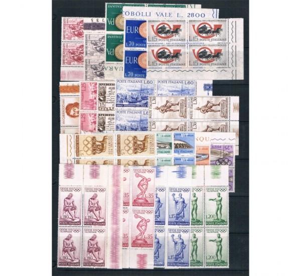 1960 Repubblica - Annata completa in Quartine Angolo Foglio