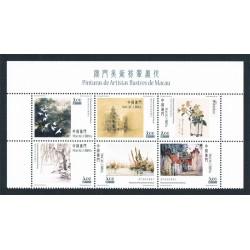 2016 Macao Artisti e Quadri famosi MNH/**