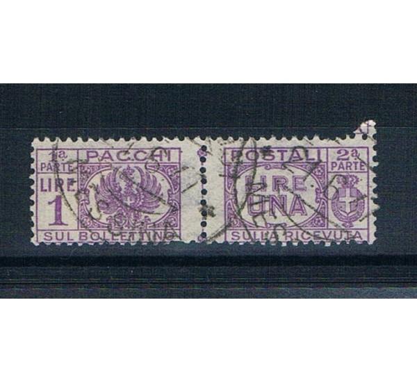 1946 Luogotenenza 1 Lira Pacchi Postali Sas.60