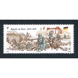 2016 Francia Battaglia di Verdun MNH/**