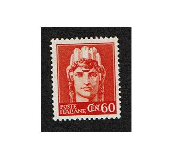 1945 RSI Cent 60 imperiale senza fasci Sas.539 MNH/**