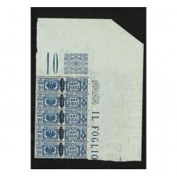 1945 RSI Pacchi Postali cent.10 Blocco Angolo MNH/**