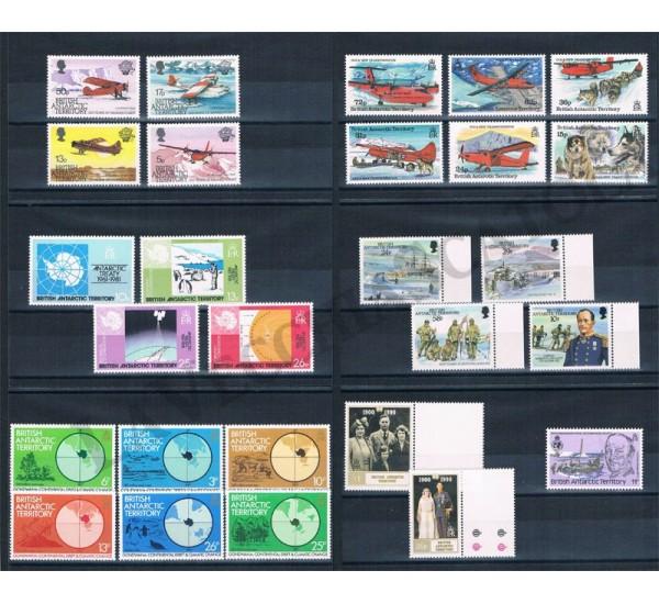 Territorio Antartico Britannico lotto serie complete MNH/**