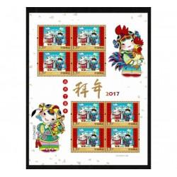 2017 Cina Capodanno cinese foglietto MNH/**