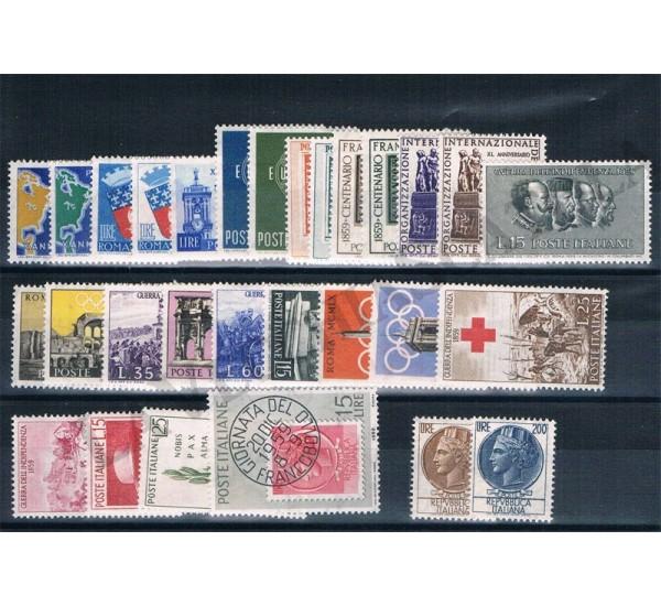 1959 Repubblica Italiana - Annata completa MNH/** 29val