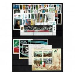 2010 Repubblica annata completa 56val + 4BF MNH/**