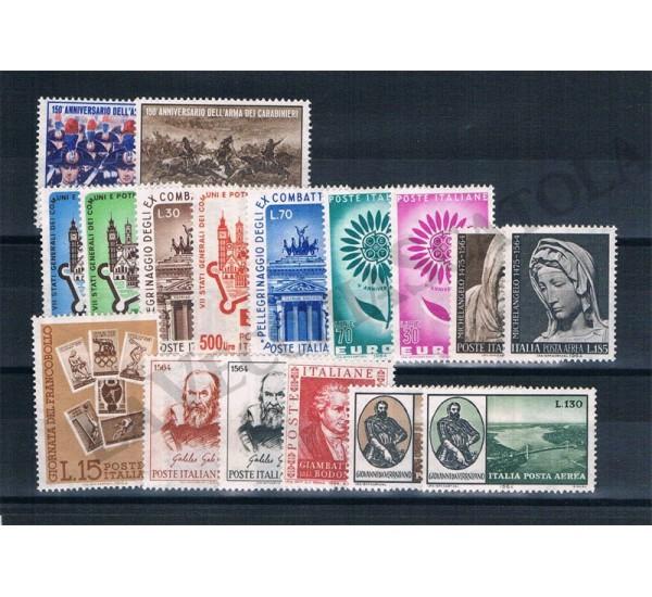 1964 Repubblica Italiana - Annata completa MNH/** 17val