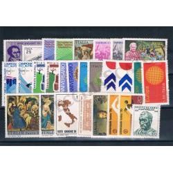 1970 Repubblica Italiana - Annata completa MNH/** 28val
