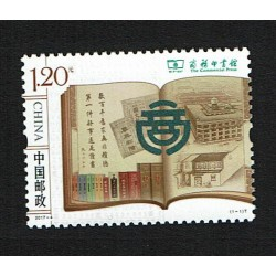 2017 Cina The Commercial Press MNH/**