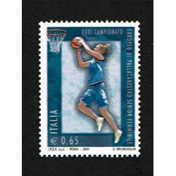 2007 Varietà pallacanestro femminile stampa smossa MNH/**