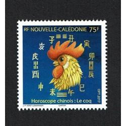 2017 Nuova Caledonia anno del Gallo calendario Cinese MNH/**