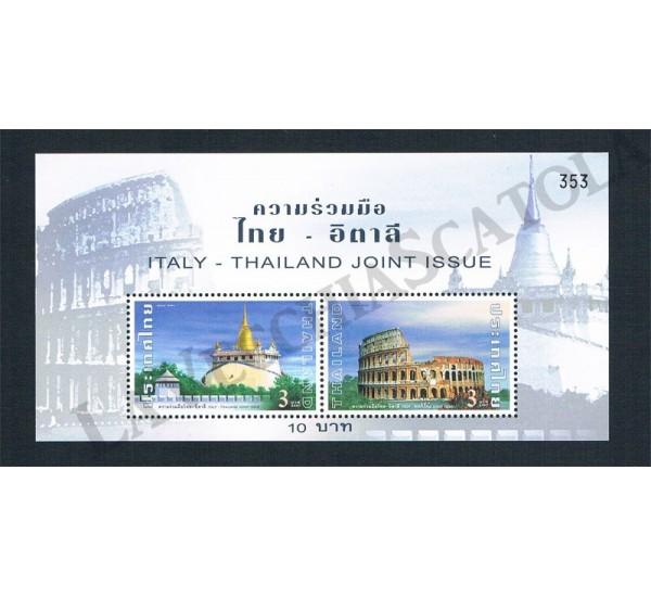 2004 - Congiunta Thailandia - Foglietto MNH/**