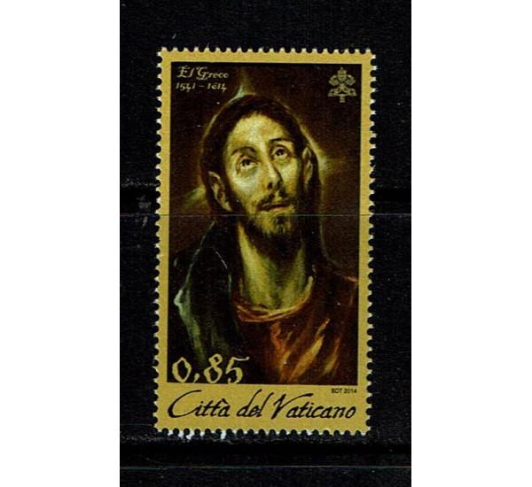 2014 Vaticano morte di El Greco MNH/**