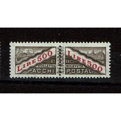 1956 San Marino 500Lire Pacchi Postali fil. Stelle MNH/**