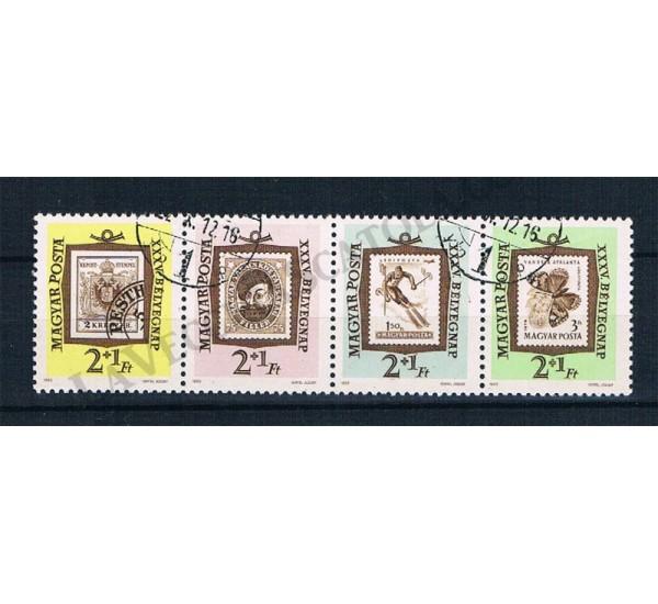 1962 Ungheria serie completa in blocco