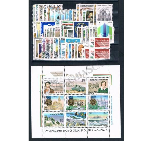 1995 Repubblica Italiana - Annata completa MNH/** 54val +1BF