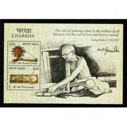 2015 India Mahatma Gandhi Charkha foglietto