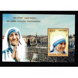 2016 India Canonizzazione di Madre Teresa foglietto
