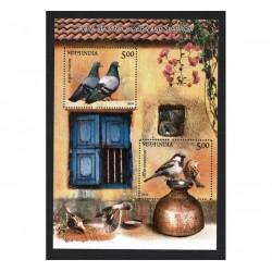 2010 India uccelli da cortile foglietto MNH/**