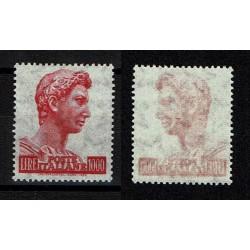1957 Varietà San Giorgio Sas.811/I con Decalco MNH/**