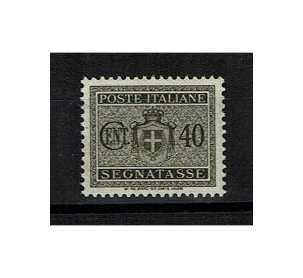 1945 Segnatasse Luogotenenza 40c Sas.89 MNH/**