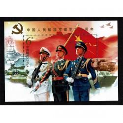 2017 Cina 90° anniversario liberazione foglietto