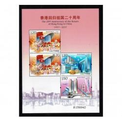 2017 Ritorno di Hong Kong alla Cina foglietto