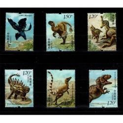 2017 Cina Dinosauri Unusual stamps UV serie