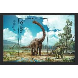 2017 Cina Dinosauri Unusual stamps UV foglietto