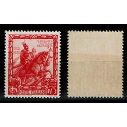 1938 Regno Proclamazione Impero 75 cent sas.444 MH/*