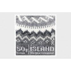 2017 Islanda SEPAC francobollo floccato lana - Unusual
