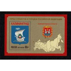 2017 Russia foglietto regione di Kaliningrad