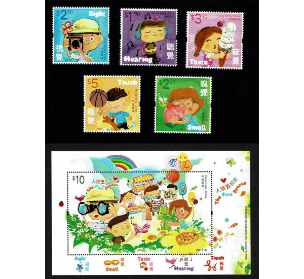 2017 Hong Kong - emissione per l'infanzia - 5 sensi + foglietto
