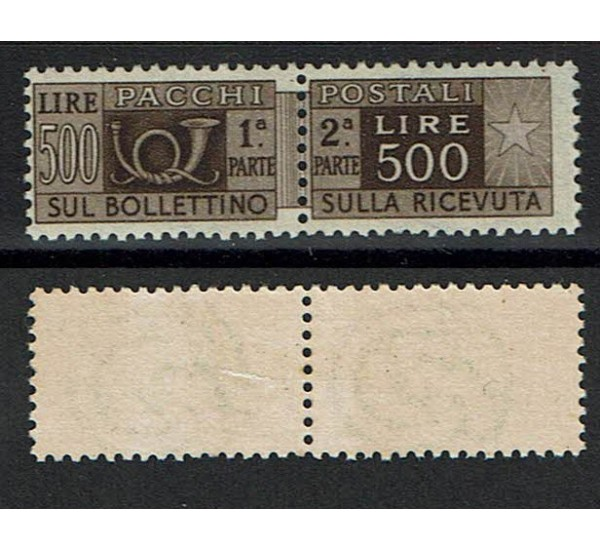 1946 Pacchi Postali Ruota Sas.80 500Lire MH/*