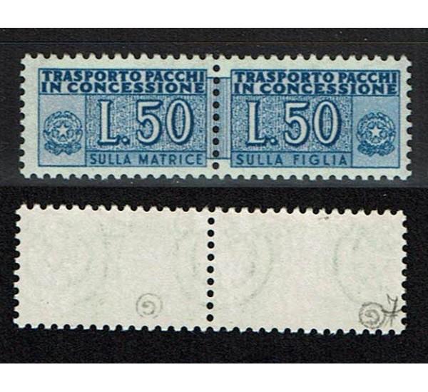 1955 Pacchi in Concessione Lire 50 Sas.2/I MNH/** - specializzato