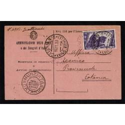 1933 Mod.23-I Ricevuta di ritorno 50cent Marcia Roma isolato Nunziata