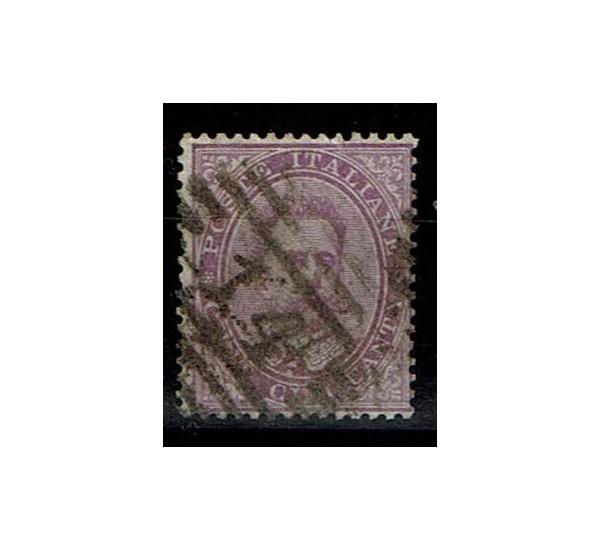 1879 Umberto I - 50cent violetto Sas.42 usato