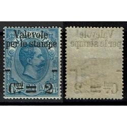 1890 Pacchi Postali 2c su 20cent Sas.51 MH/*