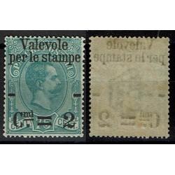 1890 Pacchi Postali 2c su 75cent Sas.53 MNH/**