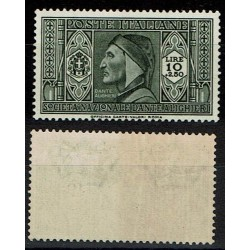 1932 Pro Società Dante Alighieri Sas.314 Lire10+2,50 MNH/**