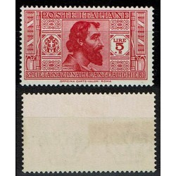 1932 Ludovico Ariosto Sas.313 Lire5+2 MH/*