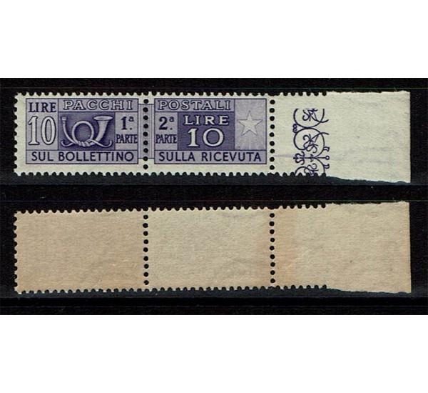 1950 Pacchi Postali Specializzazione Ruota I° D 14 x 13 1/4 Sas.73/II