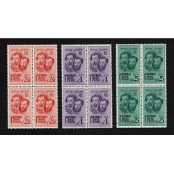 1944 Fratelli Bandiera serie in quartine MNH/**